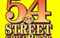 54th-street-grill-and-bar-hours-locations-holiday-hours